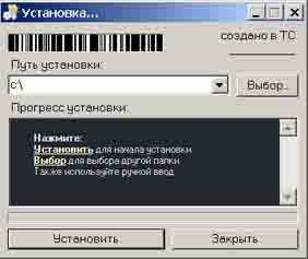драйвер canon lbp 1120 windows xp